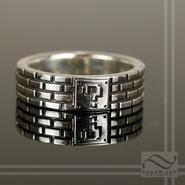 Super Mario Bros Brick Ring